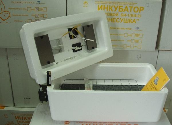 household incubator