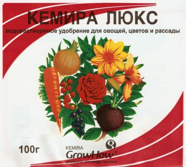 Kemira fertilizer